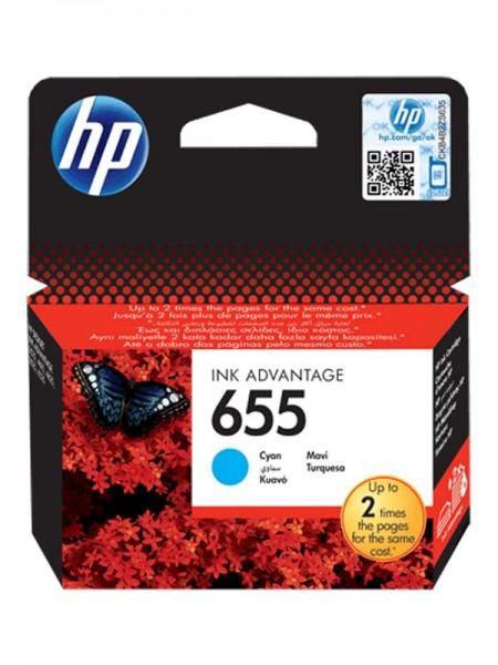 HP 655 Cyan Original Ink Advantage Cartridge | CZ1