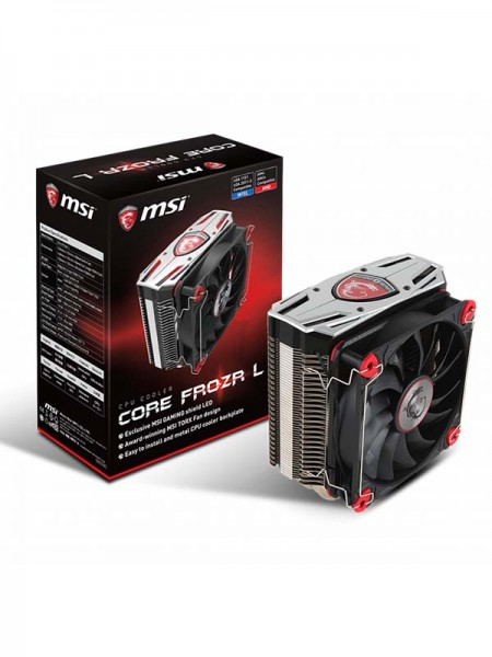 MSI Core Frozr L CPU Cooler with Hydro-Dynamic Bea