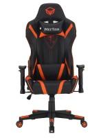 MEETION CHR15 Imitation Leather Comfortable 180 ° Adjustable Backrest Gaming Chair, Black & Orange