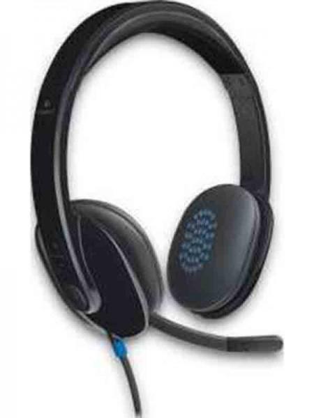 LOGITECH H540 USB Computer Headset    981-000510