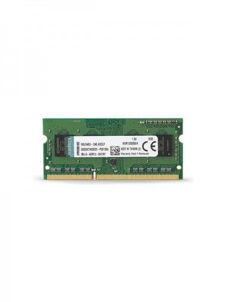KINGSTON Value RAM 4GB 1333MHz PC3-10600 DDR3 Non-