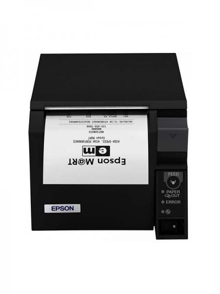 EPSON TM-T70 (012), USB, PS, EDG, Under counter PO