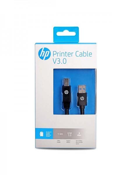 HP Printer Cable USB-B to USB-A v2.0 1.5m - Black