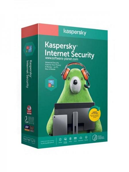 KASPERSKY KIS4PCRT2020 Internet Security 2020 3+1