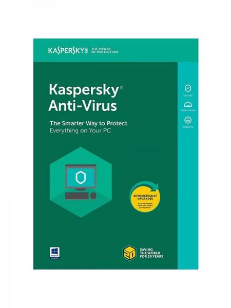 KASPERSKY KAV4PCRT2020 AntiVirus 2020 3+1 User | K