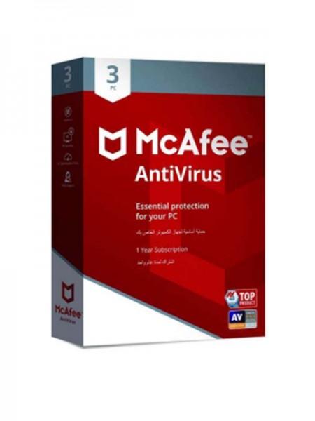 McAfee Anti-Virus 3 Device