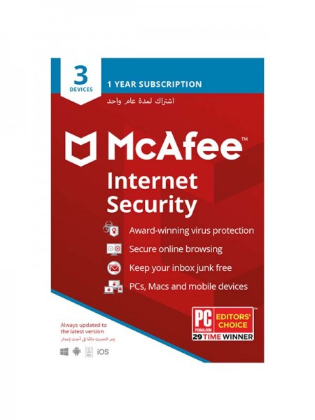 McAfee Internet Security 3 Devices