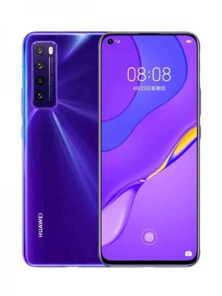 Huawei Nova 7 Dual SIM 256GB 8GB RAM 5G, Midsummer